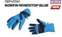 Перчатки NORFIN женские WINDSTOP BLUE WOMEN 705063