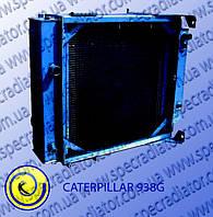 Водяной радиатор охлаждения  CATERPILLAR 938G