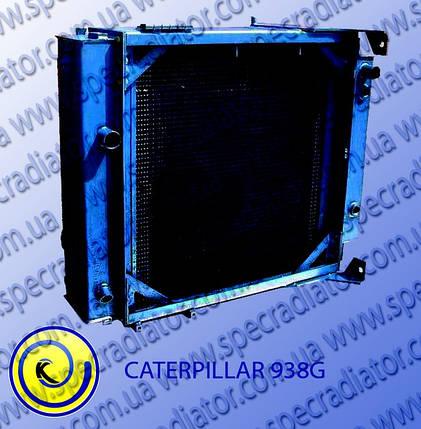 Водяной радиатор охлаждения  CATERPILLAR 938G, фото 2