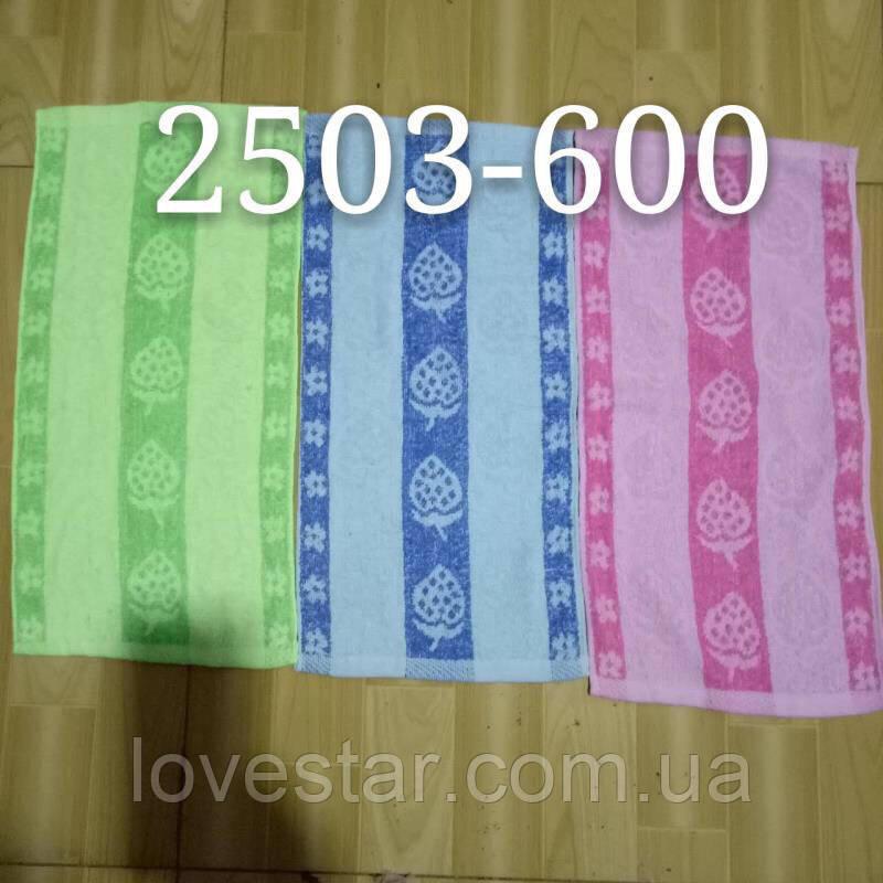Махровое кухонное полотенце 50х25