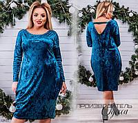 Платье вечернее тюльпан бархат 54-56,58-60