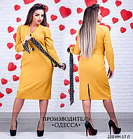 Платье 220 ИН-17 Л /АБ1