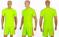 Футбольная форма подростковая Glow (рост 120-150 см, салатовый)