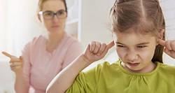 Зачтоникогда нельзя ругать детей