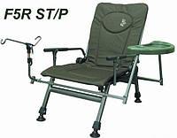 Кресло карповое складное со столиком и подставкой для удилища F5R ST/P