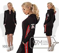 Модное спортивное платье в расцветках 710 (0579), фото 1
