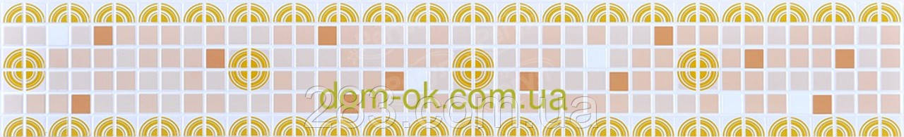 ПВХ панель Регул Мозаика  - 73 О- микс оранжевый Фриз оранжевый