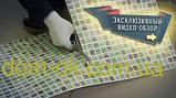 Декоративні панелі ПВХ Регул Сланець справжній жовтий - СНЖ 2, фото 8