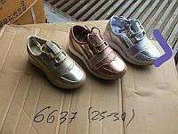 Туфли детские весенние на девочку