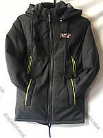 """Куртка мужская демисезонная Юниор (38-46) """"Marshal"""" - купить оптом со склада LB-1163"""