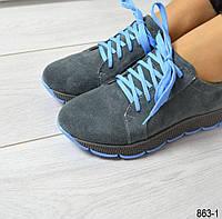 Серые кроссовки на голубой подошве , фото 1