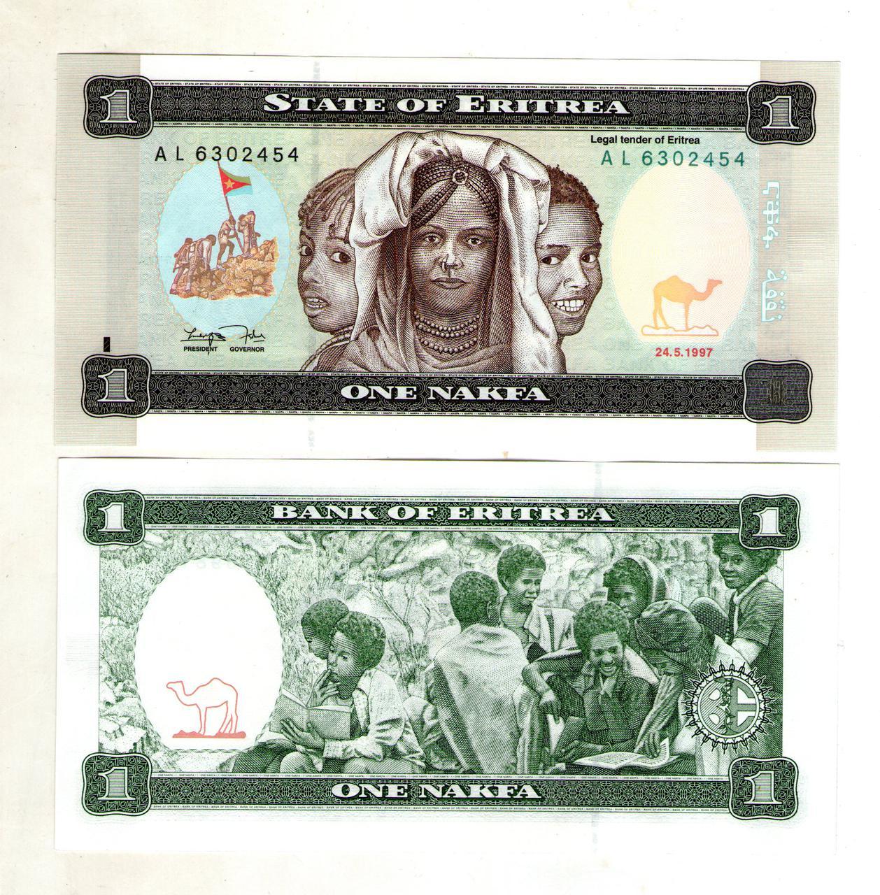 Еритрея 1 накфа 1997 рік стан UNS №96