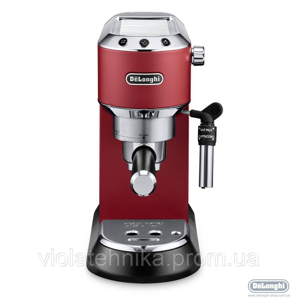 Кофеварка DELONGHI EC685.R red
