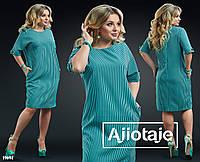 Платье в вертикальную полосочку с рукавчиком 2/4., фото 1