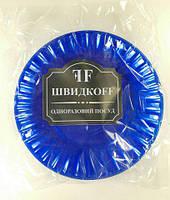 Тарелка одноразовая пластиковая стекловидная, синяя, Юнита,  205мм