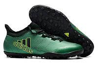 Футбольные сороконожки adidas X Tango 17.3 TF Metallic Green/Core Black/Solar Yellow