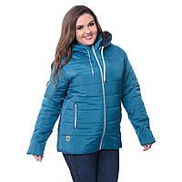 Теплая женская куртка большого размера  K227G