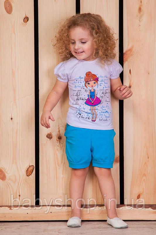 "Летний костюм для девочки ""Девочка"". Размер  26 ( рост 80-86) цена 110.00 грн, 28( рост 86-98),30 ( р 98-110)"