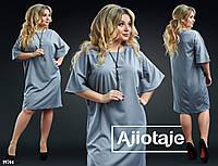 Платье прямого кроя с небольшим украшением.- серый, фото 1