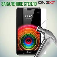 Защитное стекло для LG X Power K220 Dual Sim