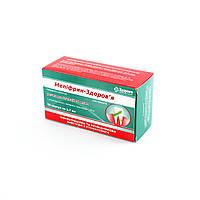 Мепифрин-Здоровье 3% 50 шт