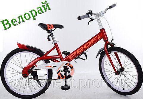 Детский двухколесный велосипед PROF1  20Д. W20115-1 Красный