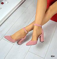 Замшевые женские туфельки, фото 1