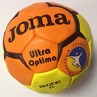 Мяч гандбольный официальный ФГУ Joma Ultra Optima №-2 Yellow-Orange