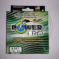 Шнур power pro оригинал 135м 0.15мм