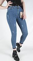 Женские джинсы с высокой посадкой Forginia, фото 1