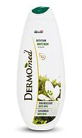 Зволожуючий гель для душу Dermomed  White Musk 750 ml