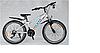 Велосипед Pelican 24 CASPER