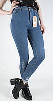 Женские джинсы с высокой посадкой Forginia с вышевкой, фото 1