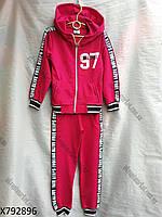 """Спортивный костюм на девочку (7-14 лет) """"Play"""" купить оптом со склада  LB-1037"""
