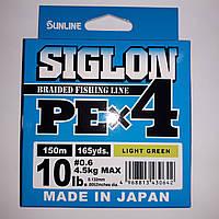 Шнур Sunline Siglon PE х4 150m (салатовый) #0.6 10lb/4.5kg