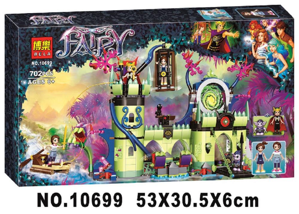 Конструктор Bela 10699 Fairy Elves Эльфы Побег из крепости Короля гоблинов 702 деталей