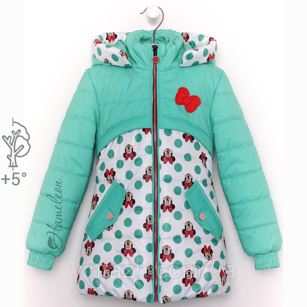 Весенние куртки и плащи для девочек от производителя