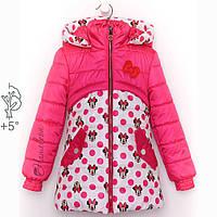 Яркая курточка для девочки весенняя интернет магазин
