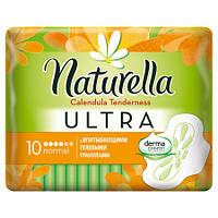 Гигиенические прокладки Naturella Ultra Normal Calendula 10шт.