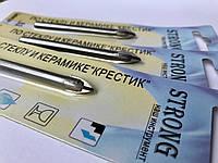 Сверло для плитки крестик 8 мм