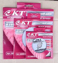 Алмазный диск KT STANDART