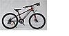 Велосипед Pelican 24 RANGER