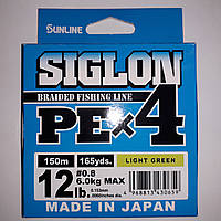 Шнур Sunline Siglon PE х4 150m (салатовый) #0.8 12lb/6.0kg