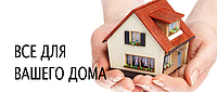 """Товары для дома """"Львов"""""""