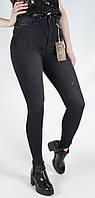 Женские джинсы с высокой посадкой Arox царапка, фото 1