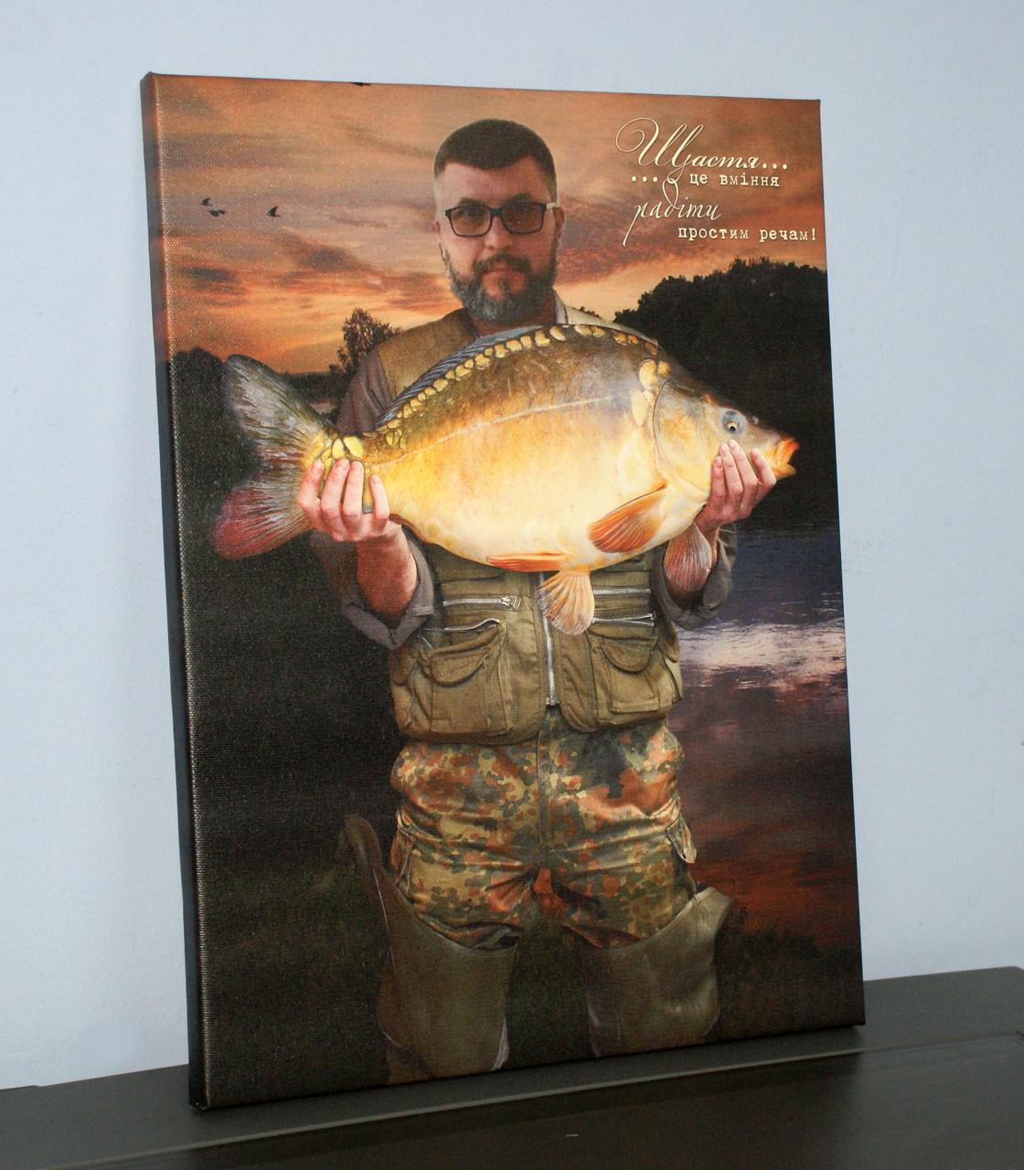 "Фото на холсте ""Рыбак"" 30 х 40 см"