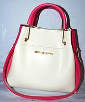 Женская mini сумка-шоппер Michael Kors цвет белый с розовым (Майкл Корс) с отстёгивающейся косметичкой