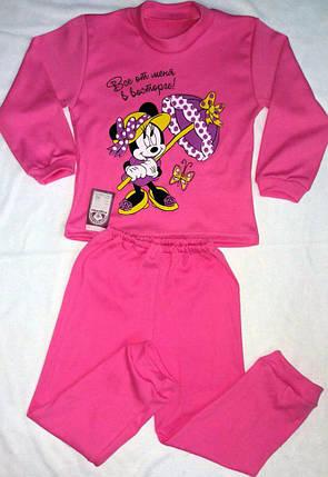 Пижамка для мальчишек и девченок, фото 2