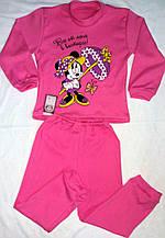 Пижамка для мальчишек и девченок