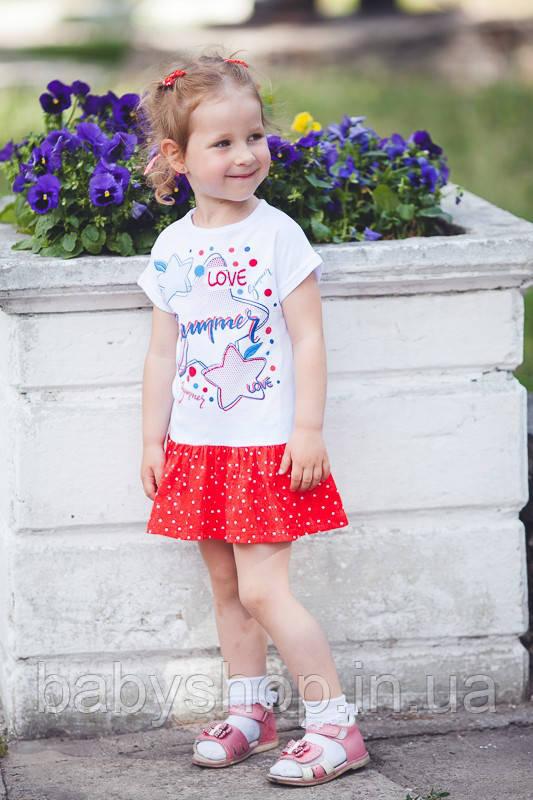 """Летнее платье для девочек """"Горошек"""". Размер 28 ( 86 см), 30 (98 см), 32 (110 см)"""
